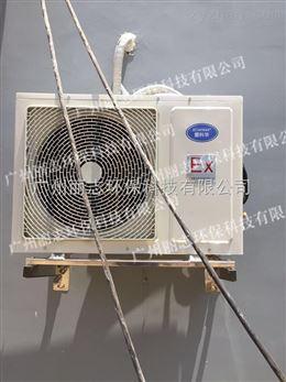 温岭市防爆风管机LZKH-3.5 爱科华