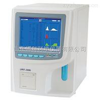 URIT-3081国产血常规分析仪 优利特血常规分析仪