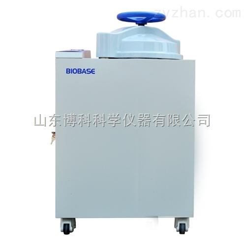 全自动高压灭菌器 BKQ-B100II博科高压灭菌器