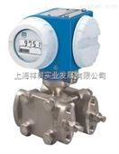 询价就找上海祥树周小娟 E+H电容式液位计FMI52-A1AB3JB5A1A