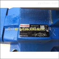 力士乐比例阀现货供应—4WRZE32W8-520-7X 6EG24N9K31 A1D3M