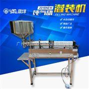 广州厂家半自动卧式气动蜂蜜灌装机活塞式膏体酱料果肉颗粒灌装机