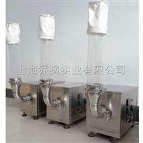 小型流化床干燥機|實驗型流化床干燥機-Z小100g處理量