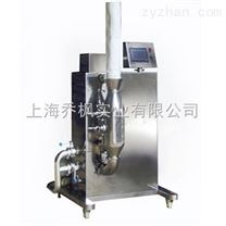 小型沸腾制粒干燥机-实验室沸腾制粒机-Z小处理量100g