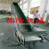 不銹鋼鏈板輸送機生活垃圾輸送機鏈板爬坡輸送機環保輸送機