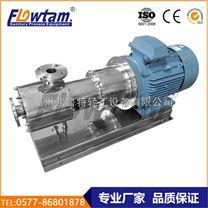 温州厂家专业制造管线式乳化机