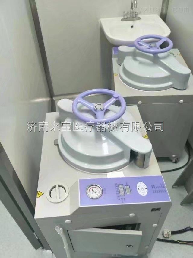 招标首选博科全自动高压蒸汽灭菌锅BKQ-B50II