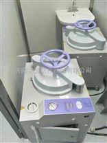 招標首選博科全自動高壓蒸汽滅菌鍋BKQ-B50II