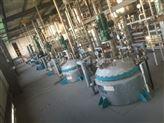 有售3000升电加热反应釜二手2吨不锈钢反应釜