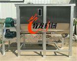 不銹鋼攪拌機食品混合機多功能牧龍全國直銷