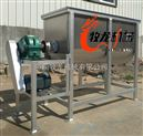 牧龍廠家直銷移動式臥式不銹鋼攪拌機