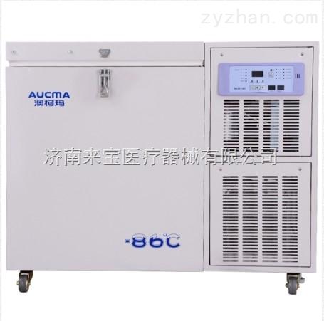 澳柯玛-86度卧式超低温冰箱