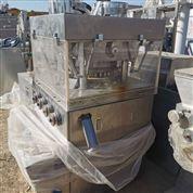 二手制藥型36沖壓片機
