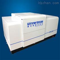 济南微纳Winner2008全自动全量程湿法激光粒度仪厂家直销