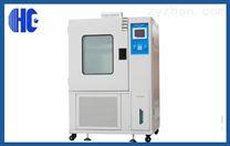 南京(小型)恒溫恒濕試驗箱專業生產