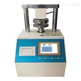 PYS-02全自动纸板环亚强度试验仪
