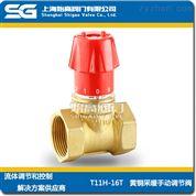 黃銅采暖手動調節閥