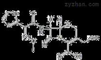 心邀头孢呋辛系列杂质对照品