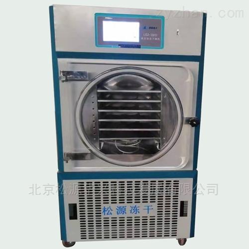 家用冻干机