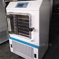 LGJ系列酶制品冻干机