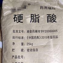 CP2015版中国药典硬脂酸 辅料制剂有备案号