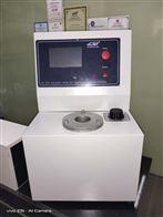 csi--医用防护纺织品气流阻力测试仪器