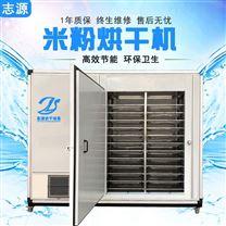 小型米粉烘干机粉条热风循环烘箱低能耗