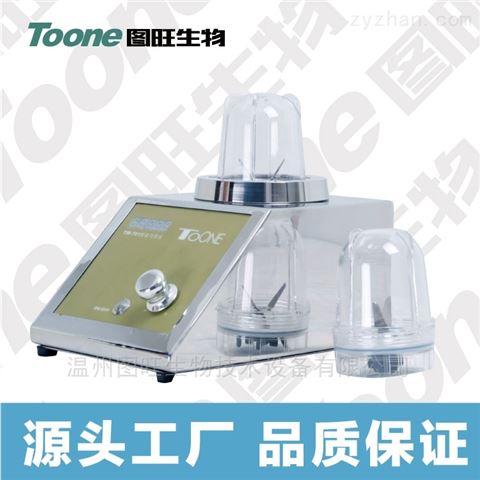 TW-701智能匀浆仪