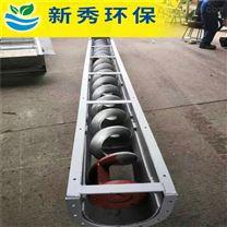 不銹鋼管式無軸螺旋輸送機