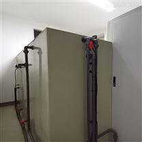 實驗室綜合污水處理設備 太原學校廢水技術