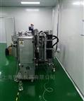 有機溶劑噴霧干燥機HF-015A中草藥天然產物