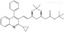 无氟匹伐他汀钙-1