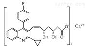 (Z)-匹伐他汀鈣鹽
