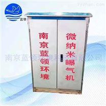 微纳米曝气机不锈钢材质厂家直销品质保证