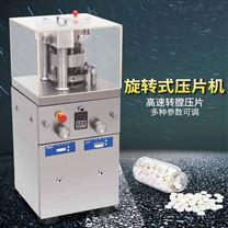 中西藥劑粉末用旋轉式壓片機