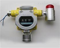 臭氧氣體報警器 檢測濃度值 質量保證