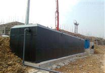 周口磷化污水處理設備無噪音無異味