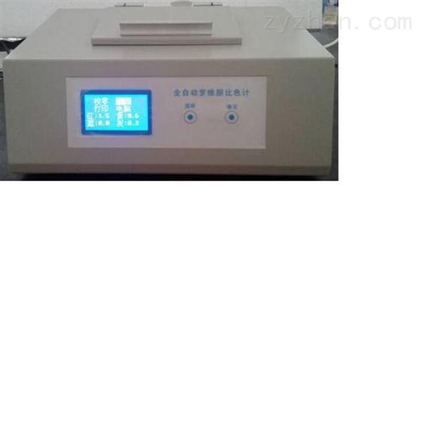 数显自动液晶罗维朋比色计食品仪器