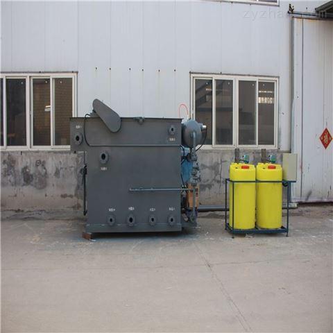 獻縣固液分離設備之溶汽氣浮機