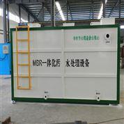 湟源城鄉智能型一體化污水處理設備