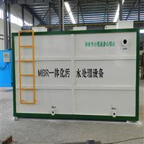 海東平安城鄉智能型一體化污水處理設備