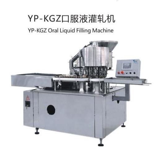 YP- KGZ口服液灌轧机
