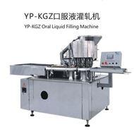 YP- KGZ10ml口服液灌装轧盖机