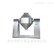 北京双锥真空干燥机