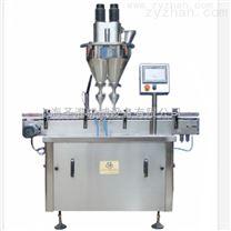 SGGF系列粉劑分裝機