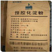 药用级预交化淀粉辅料批文 西安有货价格低