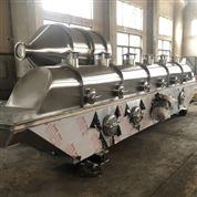 肥料加工硫酸銨振動流化床干燥機