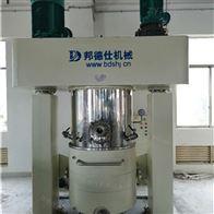 DH5-2000L小型实验动力混合机