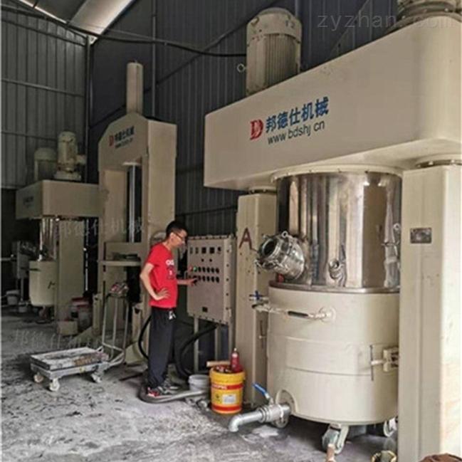 云南200L真空动力混合机  厌氧胶生产设备