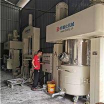江西600L真空動力混合機 環氧密封膠設備